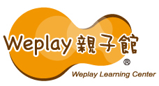 Weplay親子館